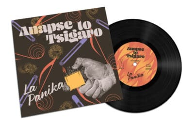 Single 'Anapse To Tsigaro' is out!